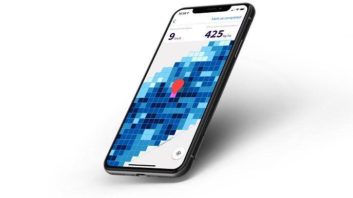 L'application mobile est désormais disponible sur Androïd et iOS. (©Yara)